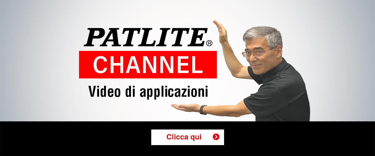 PATLITE_CHANNEL_it
